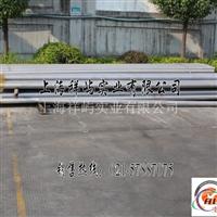 進口6063高精密鋁棒