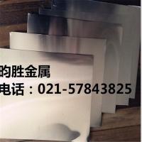 汽车配件7075铝板(耐用型)