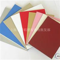 铝塑板吉祥铝塑板铝塑板厂家