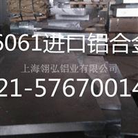 7075耐磨铝板 7075航空铝板性能