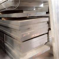 美航现货销售 6061T651铝板