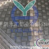 永汇铝业五条筋压花铝板