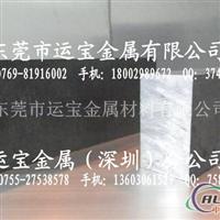 aa2024铝合金板 aa2024超硬铝板