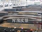 HP295鋼板鋁板