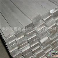 厂家直销6061T6铝排