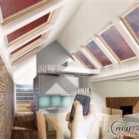 法克罗铝木天窗屋顶窗