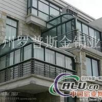 苏州建筑型材门窗型材幕墙型材加工生产