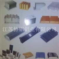 光伏太阳能组件边框铝合金型材