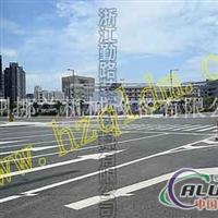 道路建筑材料市政道路施工