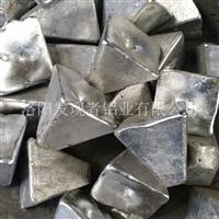 提供鋼廠脫氧用鋁塊