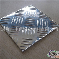 批发AL1060防滑铝板,西南铝板材