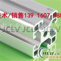 流水线铝型材导轨 生产线导轨配件价格