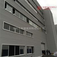 铝镁锰波浪板  铝合金板