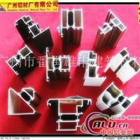 断桥铝型材规格