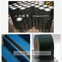 铝箔基材合适凹凸外面防滑胶带