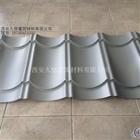 铝镁锰仿古琉璃瓦