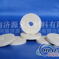 氧化铝摩擦盘纺织摩擦盘
