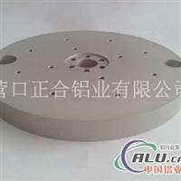 铸件LY12材质阳极氧化表面处理