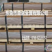 5052铝板表面处理