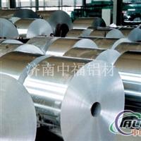 裝飾鋁箔是什么價格?