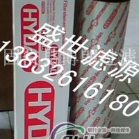 博朗贺德克滤芯1300R020BN4HC