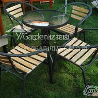 铝木家具 户外家具