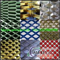 出口质量铝板拉伸网