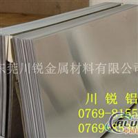 供應2a25鋁合金板