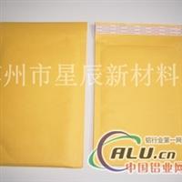 廠家供應信封式的牛皮紙氣泡袋