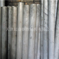 5052铝棒|6061铝管|7075铝方管