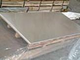 高强度轻质ALMG3合金铝材料