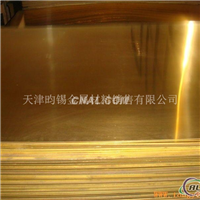 厂家供应 H62H65H70黄铜板
