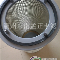焊接烟尘除尘滤芯PTFE除尘滤筒