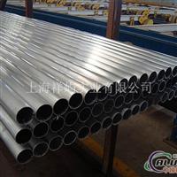 美国进口6061铝管
