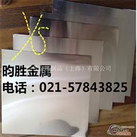 【农机配件用铝】7050T6铝合金板