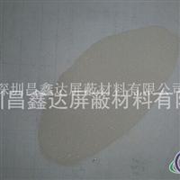 铝镀银导电混炼胶导电混炼胶