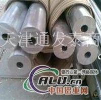 厚壁6061铝管小口径铝管现货