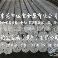 6082国产铝管 6082精抽铝管