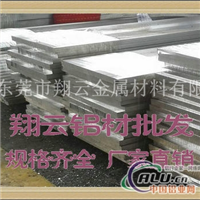 6082T6进口超硬铝板