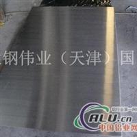 5052花纹铝板 5052铝供应
