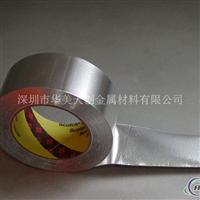 1060纯铝铝箔0.01  0.02齐全