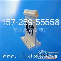 铝镁锰板屋面固定支座