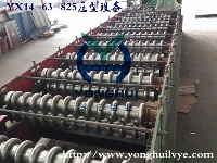 YX14-63(64)-825铝板压型设备