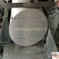 耐腐蚀7075铝棒 7075进口铝棒