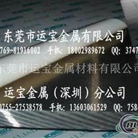 AL5754拉伸铝板 AL5754铝板硬度