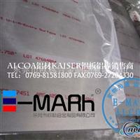 进口AA7075铝板