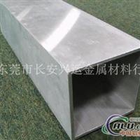 無縫鋁管 鋁方管 異型鋁管價格