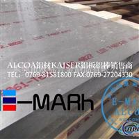 美国AA7075T6511铝板