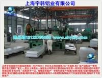 上海宇韩生产销售LF4铝板