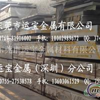 AL5754氧化铝板 AL5754防锈铝板